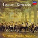 モーツァルト :ピアノ協奏 第15番/交響曲 第36番<リンツ>/Leonard Bernstein