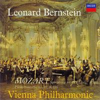 モーツァルト :ピアノ協奏 第15番/交響曲 第36番<リンツ>