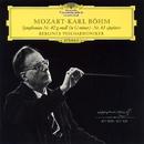 モーツァルト:交響曲第40番・第41番<ジュピター>/Berliner Philharmoniker, Karl Böhm