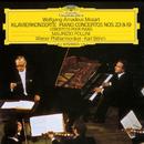 モーツァルト:ピアノ協奏曲第19番&第23番/Maurizio Pollini, Wiener Philharmoniker, Karl Böhm