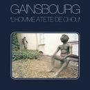 L'homme à tête de chou/Serge Gainsbourg
