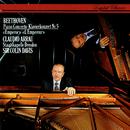 """Beethoven: Piano Concerto No. 5 """"Emperor""""/Claudio Arrau, Staatskapelle Dresden, Sir Colin Davis"""