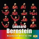 バーンスタイン/ベートーヴェン・ベストHD/Wiener Philharmoniker, Leonard Bernstein