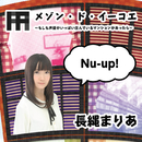 Nu-up!/長縄まりあ