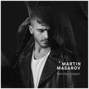 Halvvägs i trappen/Martin Masarov