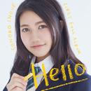 Hello/井上苑子