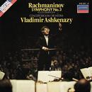 Rachmaninov: Symphony No. 3; Youth Symphony/Vladimir Ashkenazy, Royal Concertgebouw Orchestra