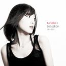 Kanako.s Collection 2013-2015/Kanako.s