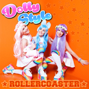 Rollercoaster/Dolly Style