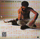 Joe Henderson In Japan/Joe Henderson