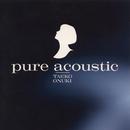 pure acoustic/大貫妙子