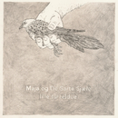 Lille Turteldue (Gettic Remix)/Maja Og De Sarte Sjæle