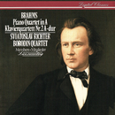 Brahms: Piano Quartet No. 2/Sviatoslav Richter, Mikhail Kopelman, Dimitri Shebalin, Valentin Berlinsky