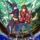 Limit (TV Edit)/LUNA SEA