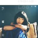 Shuo Shi Hua/Nana Lee