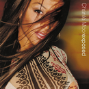 Exposed/Chanté Moore