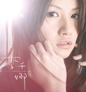 Chien Na Lee/Nana Lee