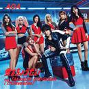 愛をちょうだい feat. TAKANORI NISHIKAWA (T.M.Revolution)/AOA