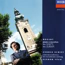 Mozart: Piano Concertos Nos. 9 & 13/András Schiff, Camerata Academica des Mozarteums Salzburg, Sándor Végh