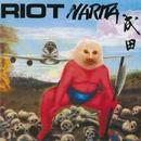 Narita/Riot