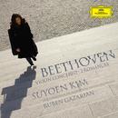 Beethoven Violin Concerto, 2 Romances/Suyoen Kim, Wüttembergish Kammerorchester Heilbronn, Ruben Gazarian