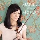 MARIKO plays MOZART/千住真理子, 山同 智