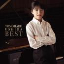 牛田智大BEST ~ピアノ名曲集/牛田智大