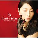 Retro Active/EMIKO BLEU