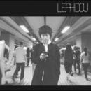 My Days/Leah Dou