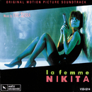 La Femme Nikita (Original Motion Picture Soundtrack)/Eric Serra