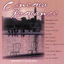Cinema Romance/Omote-Sando