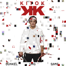 Dunkel Ung Same/Kitok