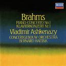 Brahms: Piano Concerto No. 1/Vladimir Ashkenazy, Royal Concertgebouw Orchestra, Bernard Haitink