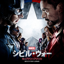 Captain America: Civil War (Original Motion Picture Soundtrack)/Henry Jackman