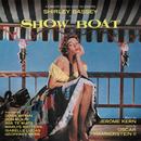 Show Boat (A London Studio Cast Recording)/Jerome Kern, Oscar Hammerstein II