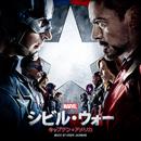 Captain America: Civil War(Original Motion Picture Soundtrack)/Henry Jackman