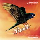 Paulie (Original Motion Picture Soundtrack)/John Debney