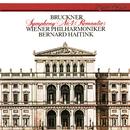 Bruckner: Symphony No. 4/Bernard Haitink, Wiener Philharmoniker