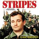 Stripes (Original Motion Picture Soundtrack)/Elmer Bernstein