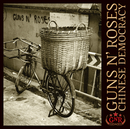 Chinese Democracy/Guns N' Roses