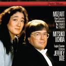 Mozart: Piano Concertos Nos. 11 & 12/Mitsuko Uchida