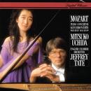 Mozart: Piano Concertos Nos. 13 & 14/Mitsuko Uchida, English Chamber Orchestra, Jeffrey Tate