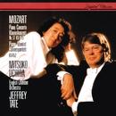 Mozart: Piano Concerto No. 17; Quintet For Piano & Wind/Mitsuko Uchida