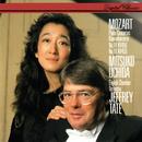 Mozart: Piano Concertos Nos. 18 & 19/Mitsuko Uchida, English Chamber Orchestra, Jeffrey Tate