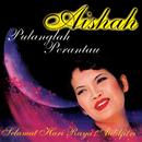 Pulanglah/Aishah