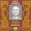 シューベルト:交響曲第9番<ザ・グレイト>、ハイドン:交響曲第88番<V字>/Berliner Philharmoniker, Wilhelm Furtwängler