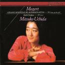 Mozart: Piano Sonatas Nos. 1, 14 & 18; Fantasia In C Minor/Mitsuko Uchida