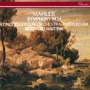 Mahler: Symphony No. 1/Bernard Haitink, Royal Concertgebouw Orchestra