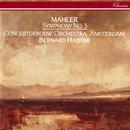 Mahler: Symphony No. 5/Bernard Haitink, Royal Concertgebouw Orchestra