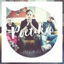Zkouším žít (Radio Edit)/Poetika